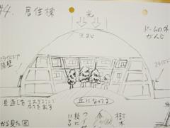 月面基地の地下式の居住棟(作画・堀)