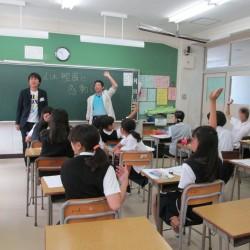中学校への特別出張授業!