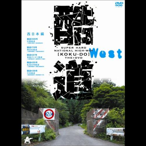 酷道DVD