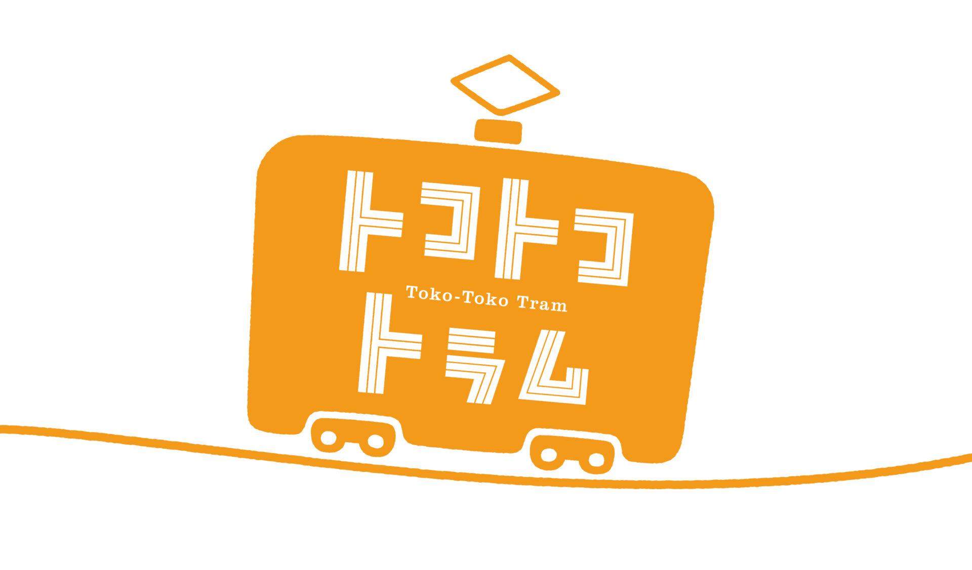 tram_logo_02